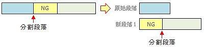 330b97aa2151449cefb6e9b1ae31de61_l.jpg